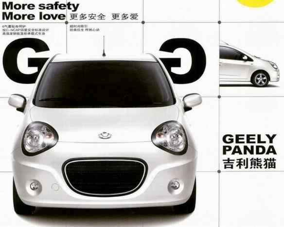 10. Geely LC, 1 440 000 Ft. Fehérben pandamaci-imitátornak tűnik a kínai kisautó. Másik neve nem véletlenül Geely Panda. Technikáját a 68 lóerős, egyliteres háromhengeressel és a többi aprósággal a Toyota Aygótól lophatta a derék kínai gyártó