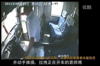 Saját magát büntette meg a buszsofőrt ütlegelő utas