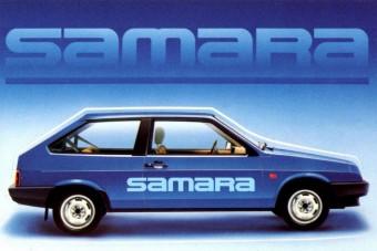 Lada Samara: élt 19 évet