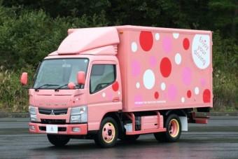 Cuki teherautó nőknek