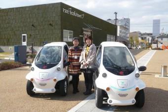 A Toyota az autó vagy város?