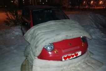 Hideg van éjszaka? Takargasd be az autód!