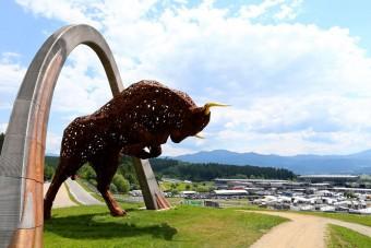 F1: Nyári idővel tér vissza Ausztria