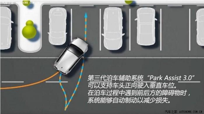 Park Assist 3.0: merőlegesen, orral is képes beparkolni az automata