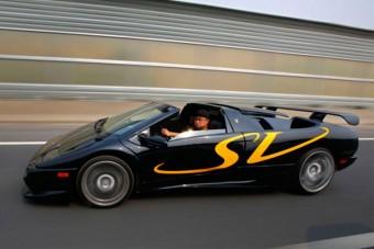 Íme a kínai Lamborghini