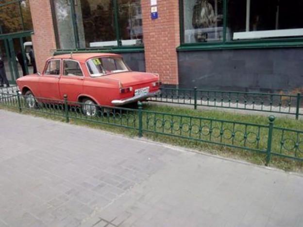 Privát parkoló, kíváncsi lennék mennyi egy hónap