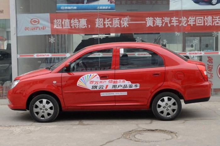 Chery Covin 1. Nem akartuk teleszórni a listát indiai vagy kínai, többnyire belpiacos csótányokkal, de ezt a kínai szedánt nem hagyhattuk ki. Talán a monosziluett Nissan Primera ihlette, csak egy méterrel rövidebbre kellett kihozni. Érzésre a Suzuki Liana esztétikáját viszi tovább, de a kis keréken billegő kasztnival, túlméretes kabátjában a Honda Cityvel is távoli rokonok