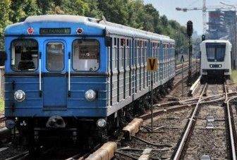 Festékkel öntötték le a metrót