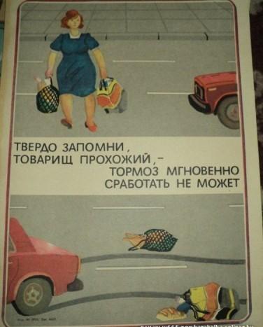 Gyalogosként tartsd észbe, hogy a fék nem állítja meg azonnal a járművet.