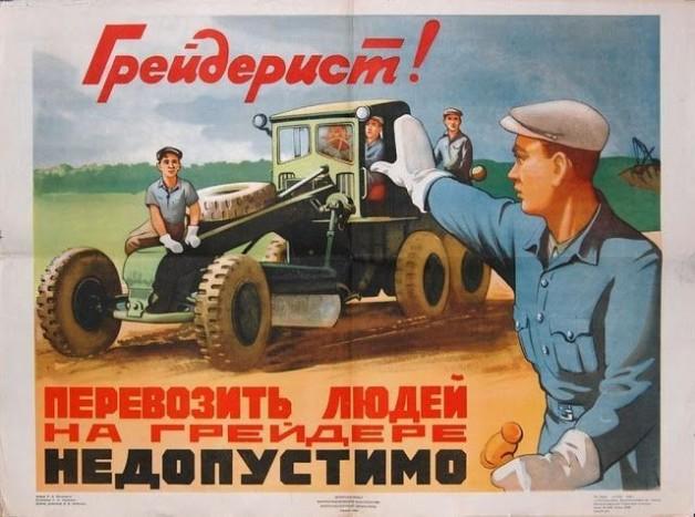 Embereket a mezőgazdasági járműveken szállítani tilos, vagy csak a vezetőfülkében.