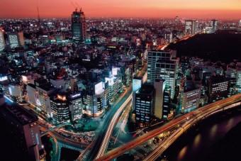 Ezek a világ legdrágább városai 2020-ban