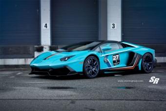 Egy Lamborghini, ami azonnal kéne