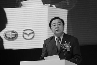 Nagy bajban van Kína első autógyárának volt vezetője