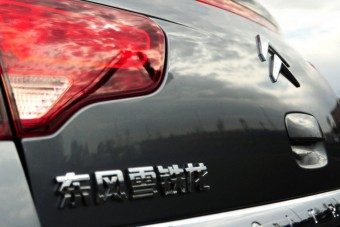 Francia-kínai elektromos autó készül