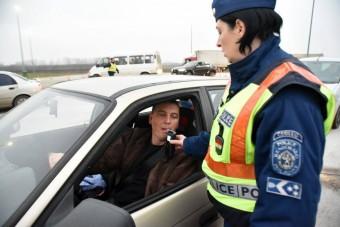 Meglepő eredménnyel zárult a rendőri razzia