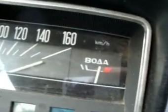 160 km/órával tép a Zsiguli, megőrül a sofőr