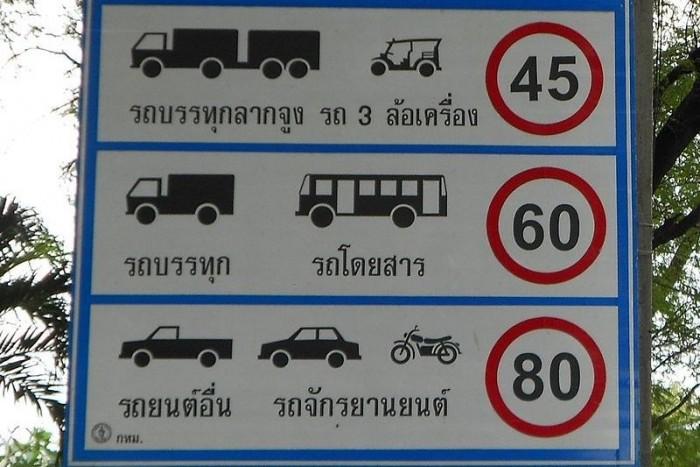 A thaiföldi kamionosok még jobban megszívták