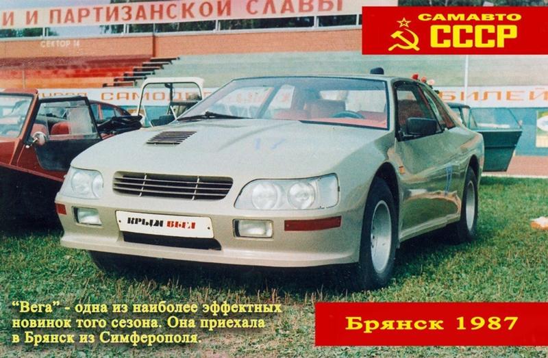 tunedcars002-12