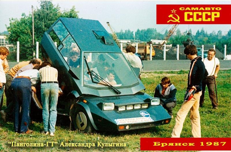 tunedcars002-15
