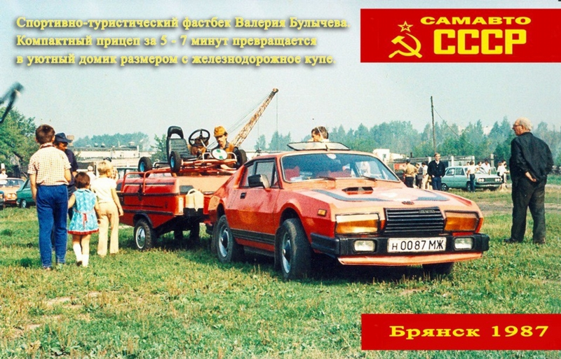 tunedcars002-18