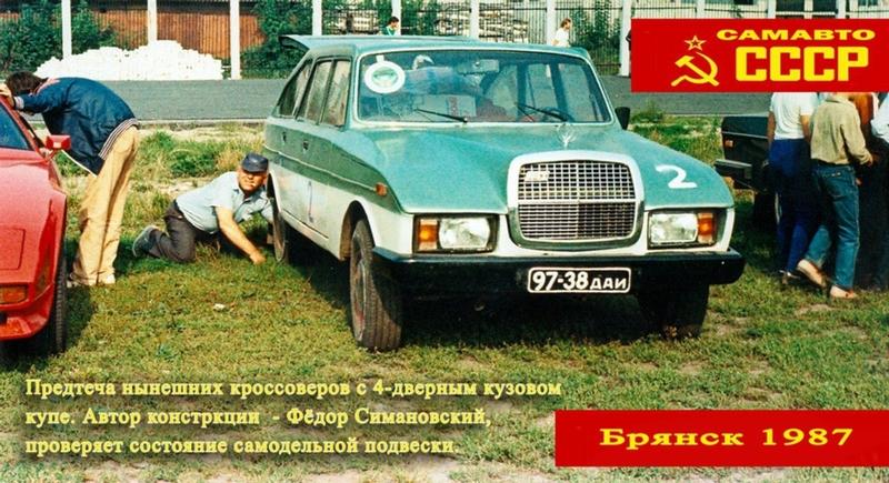 tunedcars002-19