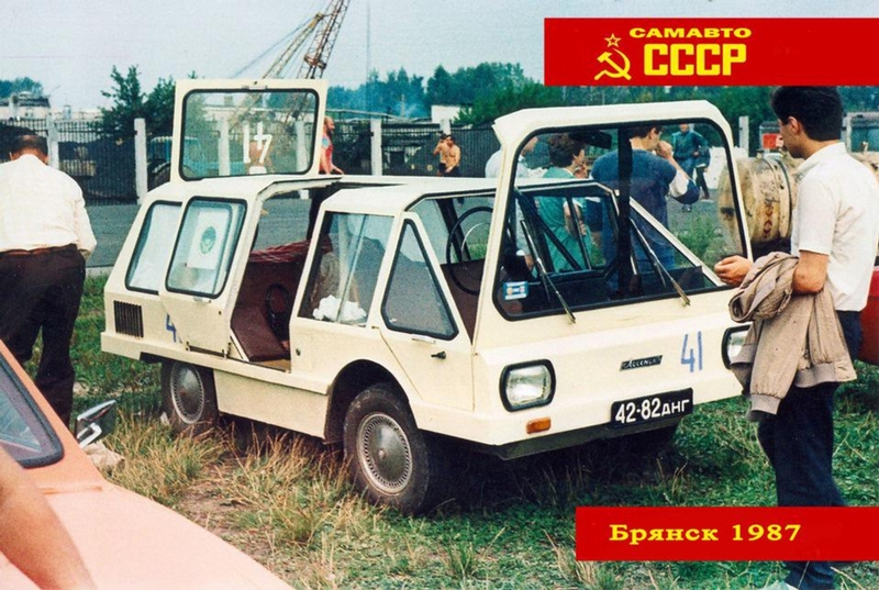 tunedcars002-45