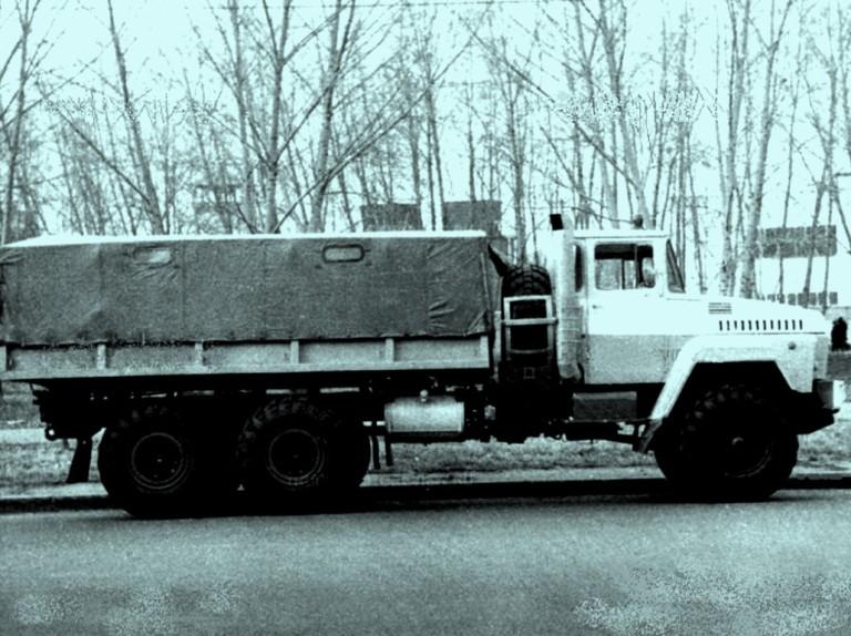 A továbbfejlesztett verzió 1976-ból.