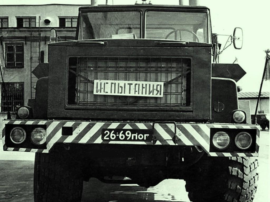 A KrAZ adta az egyik fejlesztési alapot, az erőátvitel részegységeit magyar beszállító gyártotta.