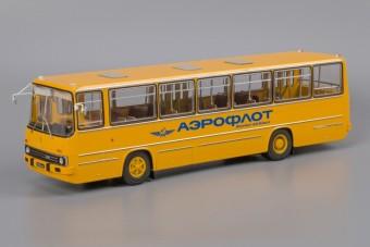 Ilyen busz kell a focikapu elé