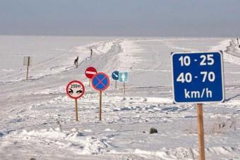 Az autópálya, ahol tilos a biztonsági öv