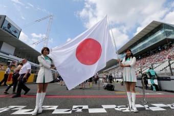 Forma-1 Japán Nagydíj kvíz