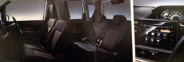 1-Next-gen-Suzuki-Wagon-R-Stingray-interior-brochure-Japan-002