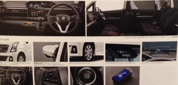 2-Next-gen-Suzuki-Wagon-R-Stingray-Hybrid-X-brochure-Japan