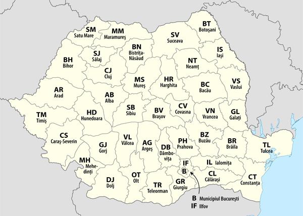 Romániában működik
