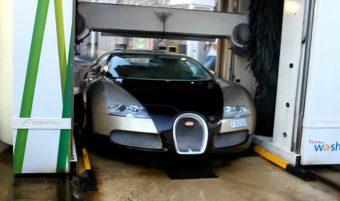 Gépi mosós merényletet követtek el egy Veyron ellen
