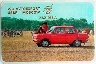 Ezek a szovjet reklámplakátok most parittyaként lőnek vissza az időbe