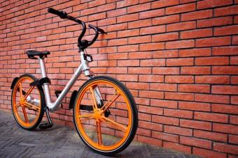 Londonban is indul az új kerékpármegosztó szolgáltatás