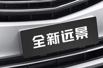 Olyan történt a kínai autópiacon, ami 28 éve soha