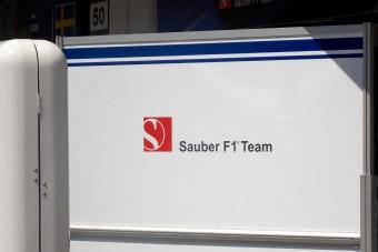 F1: Elmarad a bejelentés