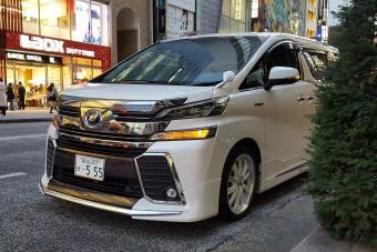 Utazz velünk ingyen Tokióba!