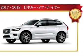Európai SUV lett a japán év autója!