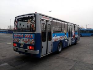 Így fog kinézni idén a Mikulás-busz