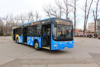 Ez a pesti busz olyat tud, amit egyetlen másik sem