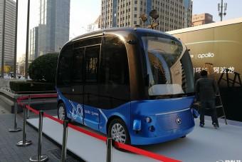 Nyáron indulhat a kínai önvezető busz gyártása