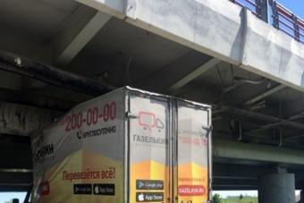Már 150 áldozata volt a hülyeség orosz hídjának