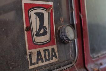 A legkeményebb terepralin edzett Lada Nivára bukkantak
