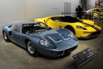 Csoda Los Angelesben: a Petersen autós múzeum