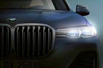 Minden eddiginél nagyobb BMW közeleg