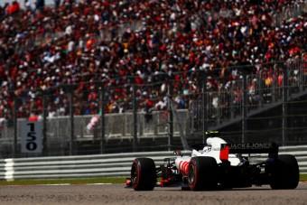 F1: Magnussent is kizárhatják