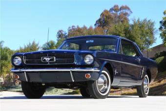 Felbukkant a legelső kupé Mustang